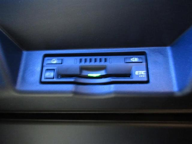 プレミアム フルセグ メモリーナビ DVD再生 ミュージックプレイヤー接続可 バックカメラ 衝突被害軽減システム ETC LEDヘッドランプ ワンオーナー アイドリングストップ(20枚目)