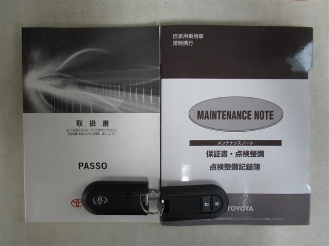 X LパッケージS フルセグ メモリーナビ DVD再生 ミュージックプレイヤー接続可 衝突被害軽減システム ワンオーナー アイドリングストップ(20枚目)