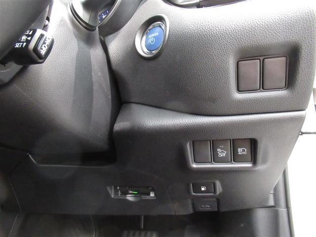 G フルセグ メモリーナビ DVD再生 ミュージックプレイヤー接続可 バックカメラ 衝突被害軽減システム ETC LEDヘッドランプ ワンオーナー(19枚目)
