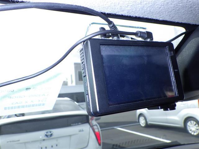 X SAIII キーレス ブライトシルバーメタリック LEDヘッドランプ アイドリングストップ CD 衝突被害軽減装置 踏み間違え防止 トヨタロングラン1年間走行無制限保証(17枚目)