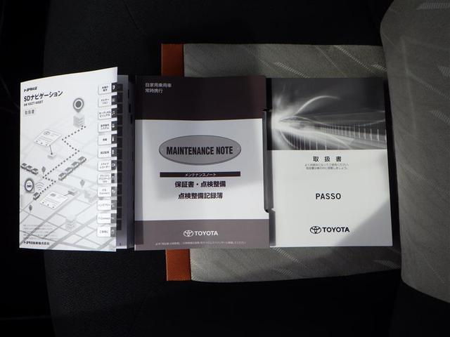 モーダ メモリーナビ&フルセグTV マゼンタベリーマイカメタリック スマートキー&プッシュスタート アイドリングストップ ETC CD DVD再生 スマートアシスト ベンチシート(18枚目)