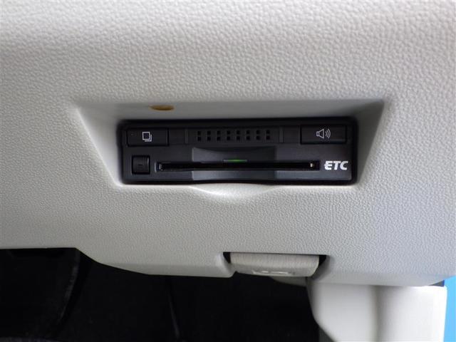 X LパッケージS メモリーナビ&フルセグTV スマートキー&プッシュスタート ETC バックカメラ 衝突被害軽減ブレーキ オートエアコンCD DVD再生 トヨタロングラン1年間走行無制限保証(17枚目)