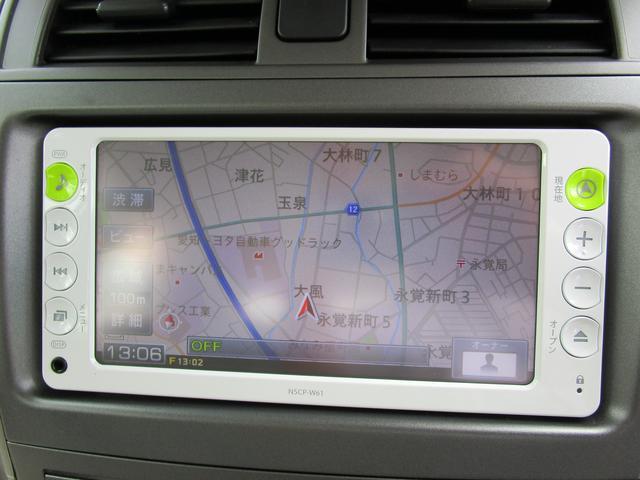 トヨタ カローラアクシオ X HIDエクストラリミテッド メモリーナビ スマートキー