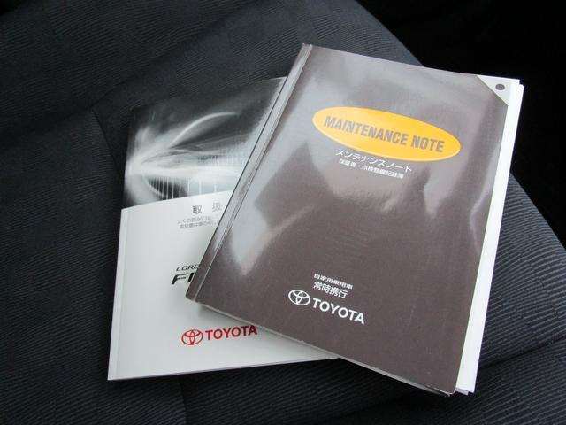 トヨタ カローラフィールダー 1.5X Gエディション HDDナビ キーレス バックカメラ