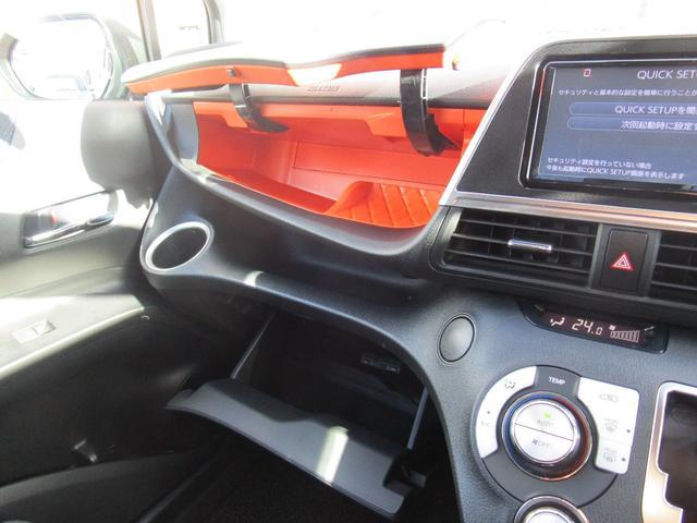 トヨタ シエンタ G 両側パワースライドドア メモリーナビ スマートキー