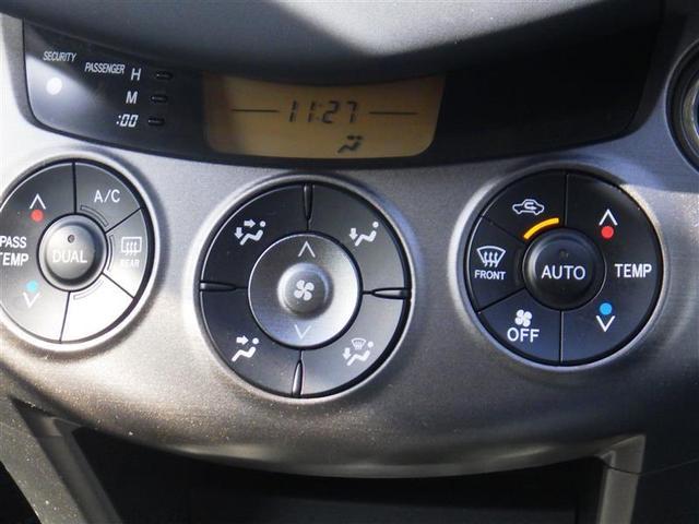 240S Sパッケージ HDDナビ HID スマートキー(11枚目)
