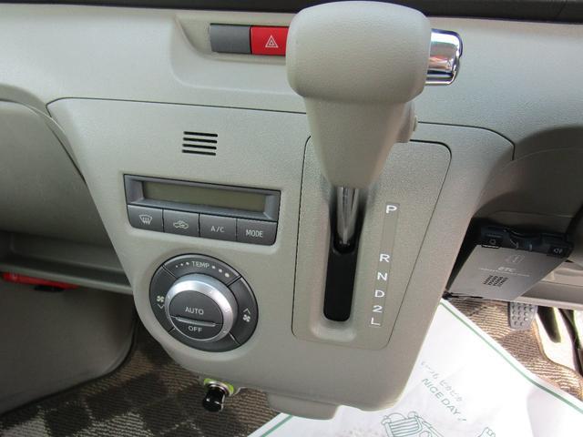 快適室内のオートエアコンと操作しやすいインパネシフト