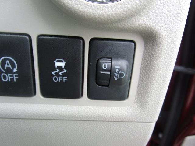 X LパッケージS 社用車UP メモリーナビ スマートキー(15枚目)
