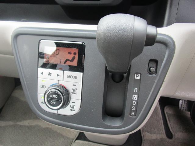 X LパッケージS 社用車UP メモリーナビ スマートキー(19枚目)