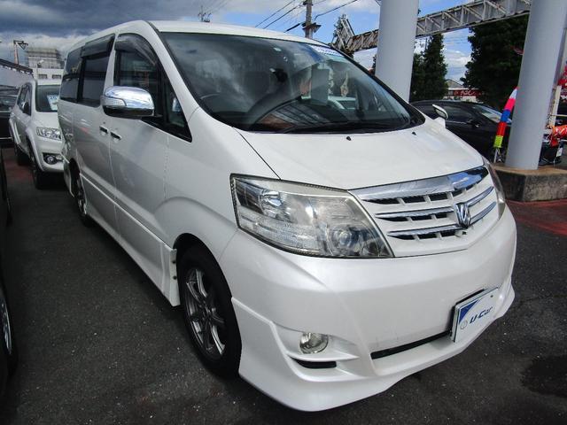 「トヨタ」「アルファード」「ミニバン・ワンボックス」「愛知県」の中古車4