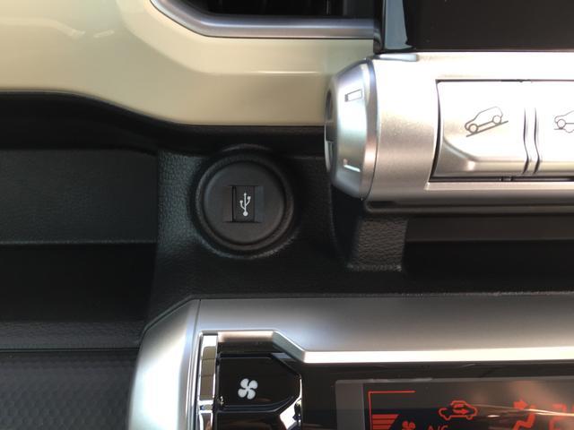 HYBRID MZ 1.0Lターボ  4WD 衝突被害軽減B(13枚目)
