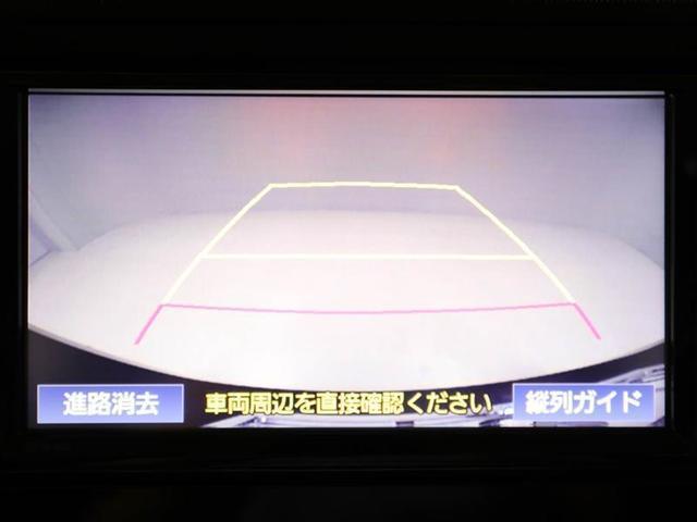 G-T ワンオーナー 衝突被害軽減システム ドラレコ 両側電動スライド ミュージックプレイヤー接続可 バックカメラ スマートキー メモリーナビ ETC オートクルーズコントロール CVT ウオークスルー(11枚目)