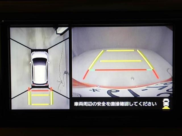 モーダ チャーム ワンオーナー 衝突被害軽減システム ドラレコ LEDヘッドランプ ミュージックプレイヤー接続可 バックカメラ スマートキー メモリーナビ ETC CVT アイドリングストップ キーレス ベンチシート(11枚目)