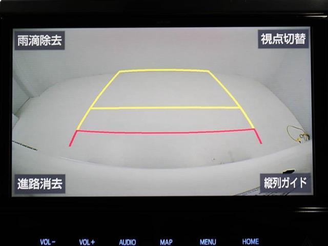2.5Z Gエディション ワンオーナー 衝突被害軽減システム ドラレコ 革シート サンルーフ 両側電動スライド LEDヘッドランプ アルミホイール フルセグ DVD再生 ミュージックプレイヤー接続可 後席モニター バックカメラ(11枚目)