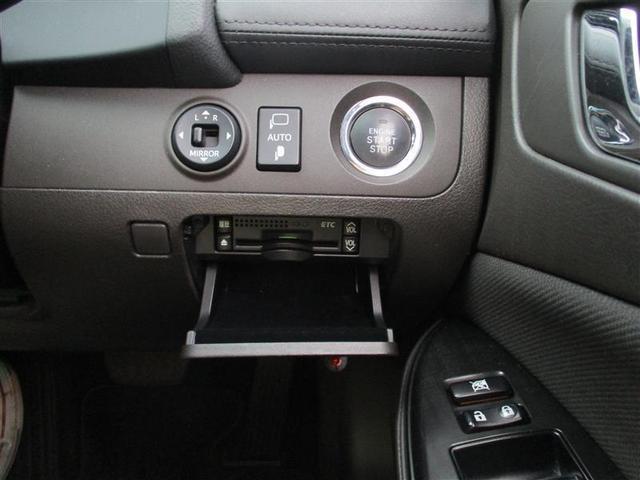 トヨタ クラウン 2.5アスリート ナビパッケージ HDDナビ・フルセグTV