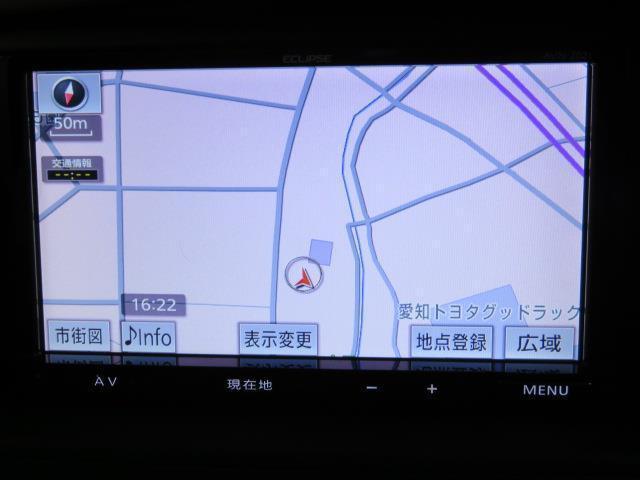トヨタ アイシス プラタナ Vセレクション メモリーナビ・フルセグTV