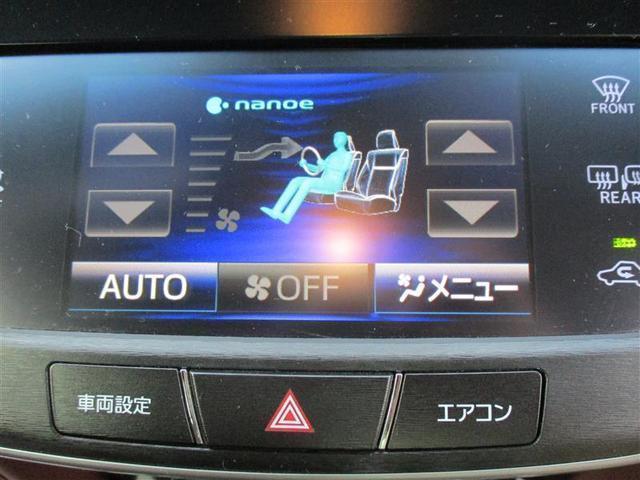 トヨタ クラウン アスリートS HDDナビ・フルセグTV・バックモニター
