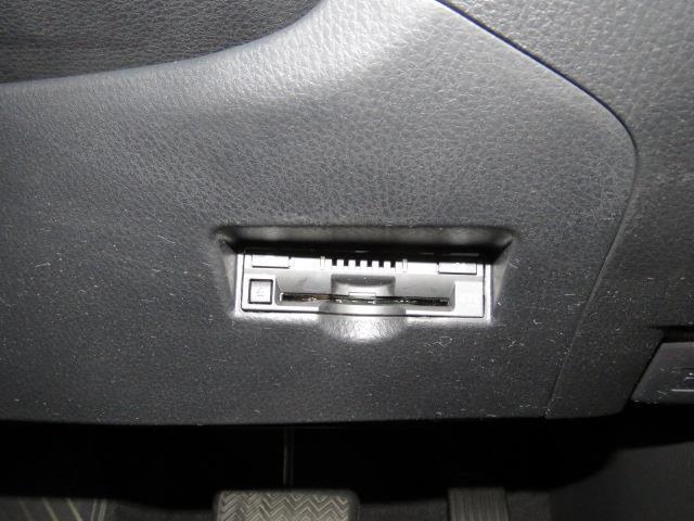 トヨタ C-HR S-T  メモリーナビ・ワンセグTV・バックモニター