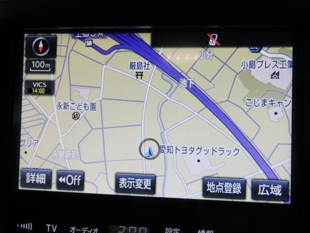 トヨタ クラウンハイブリッド アスリートS J-フロンティア メモリーナビ・フルセグTV