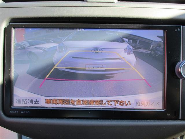 スタイル Sパッケージ メモリーナビ・フルセグTV(8枚目)