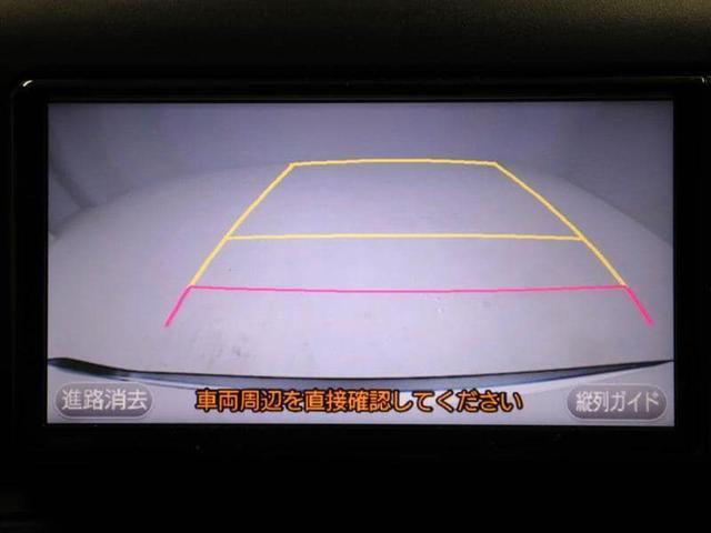 UL-X メモリーナビ ワンセグ バックモニター キーレス(12枚目)