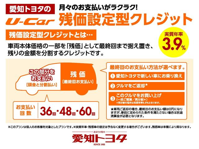 UL-X メモリーナビ ワンセグ バックモニター キーレス(18枚目)