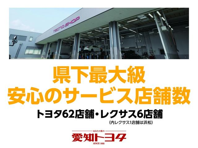 UL-X メモリーナビ ワンセグ バックモニター キーレス(19枚目)