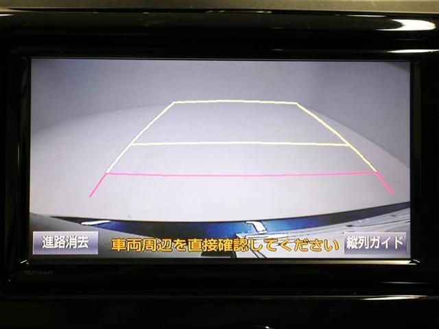 A15 Gパッケージ T-Connectナビ イモビライザー(13枚目)