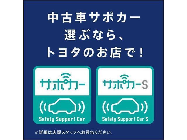 ハイブリッドG クエロ ドライブレコーダー バックモニター(6枚目)