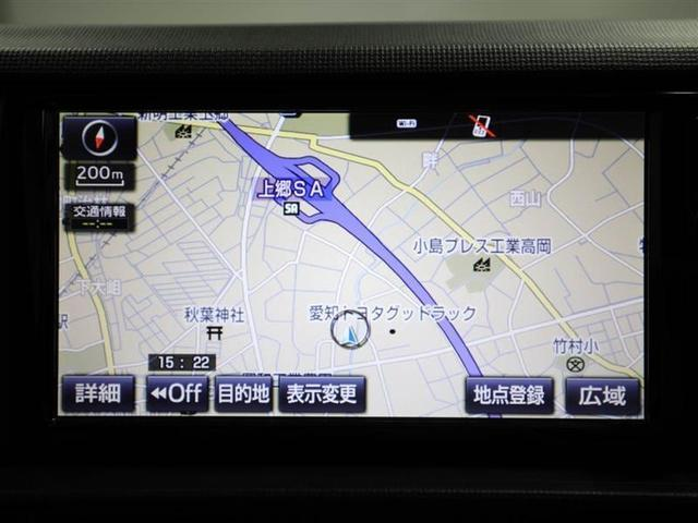 X Lパッケージ・キリリ アイドリングストップ ワンオーナー(15枚目)