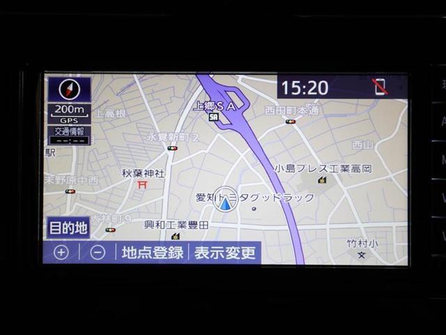 G コージーエディション メモリーナビ ワンセグTV ETC(12枚目)
