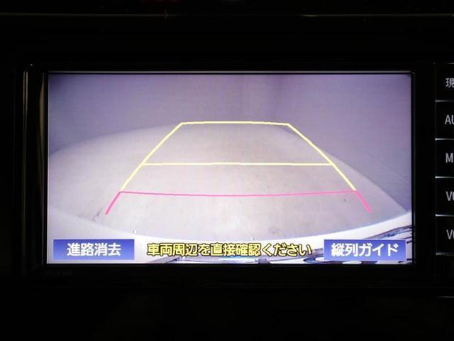 G コージーエディション メモリーナビ ワンセグTV ETC(13枚目)