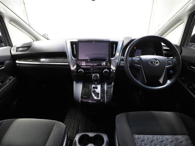 2.5Z 後席モニタ ドラレコ LEDライト ナビTV CD フルセグTV ETC イモビライザー 3列シート メモリーナビ スマートキ- キーレス アルミホイール 横滑り防止装置 ABS バックM エアバッグ(6枚目)