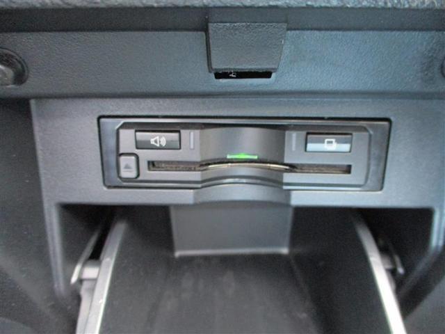 2.5Z 後席モニタ ドラレコ LEDライト ナビTV CD フルセグTV ETC イモビライザー 3列シート メモリーナビ スマートキ- キーレス アルミホイール 横滑り防止装置 ABS バックM エアバッグ(14枚目)