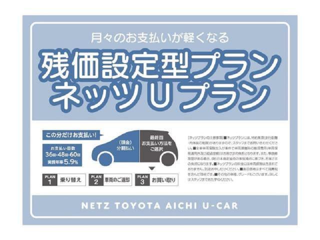 Sセーフティプラス トヨタ認定中古車(3枚目)