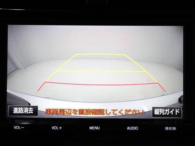 Sセーフティプラス トヨタ認定中古車(7枚目)