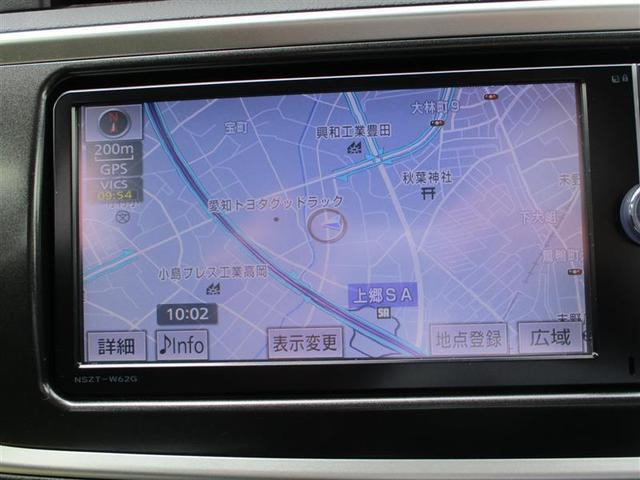180G Sパッケージ フルセグTV メモリーナビ HID ETC スマキー アルミ キーフリー ドラレコ ナビTV(6枚目)