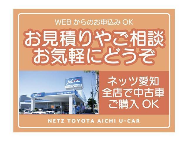 180G Sパッケージ フルセグTV メモリーナビ HID ETC スマキー アルミ キーフリー ドラレコ ナビTV(27枚目)
