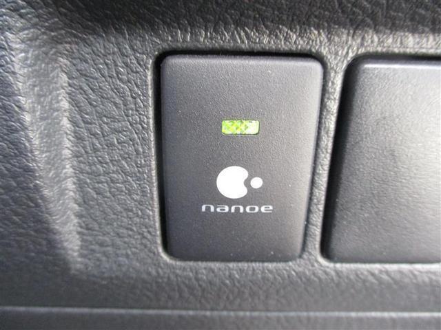 2.4Z 三列シート 純正アルミ キーレス フルセグHDDナビ 記録簿 ETC CD ABS バックカメラ 両側電動スライドドア(11枚目)