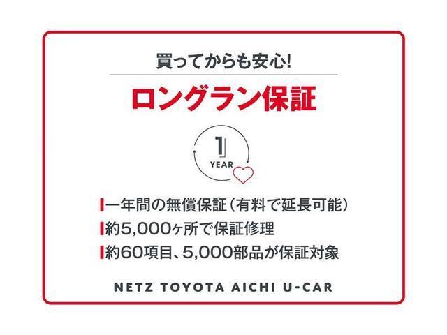 2.4Z 三列シート 純正アルミ キーレス フルセグHDDナビ 記録簿 ETC CD ABS バックカメラ 両側電動スライドドア(30枚目)