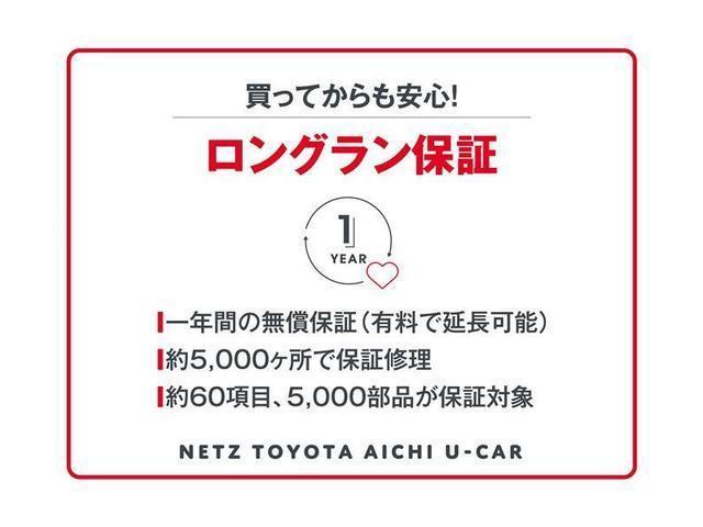 ZS 煌II インテリジェントクリアランスソナー リアエアコン スマキ バックモニタ メモリナビ エアコン LED アルミ ETC ナビTV アイドリングストップ 横滑り防止装置 キーレス ABS 3列シート CD(38枚目)