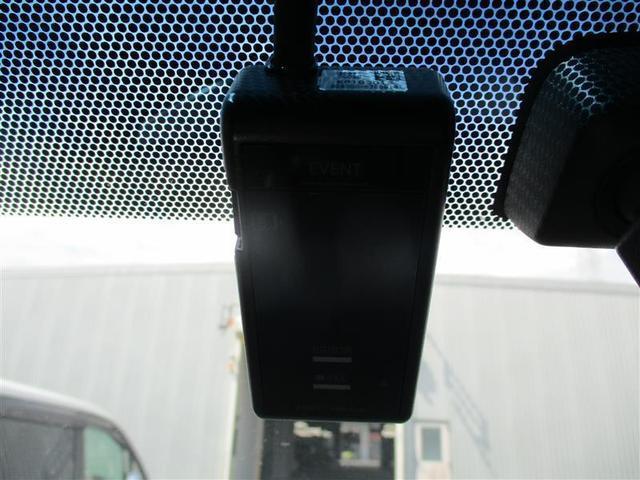 2.5Z Aエディション ゴールデンアイズ プリクラッシュ Bモニター フルセグTV AW スマートキー LED ETC ナビTV メモリーナビ ドラレコ キーレス クルコン 両側電動ドア 後席M 盗難防止装置 横滑り防止装置 3列シート(16枚目)