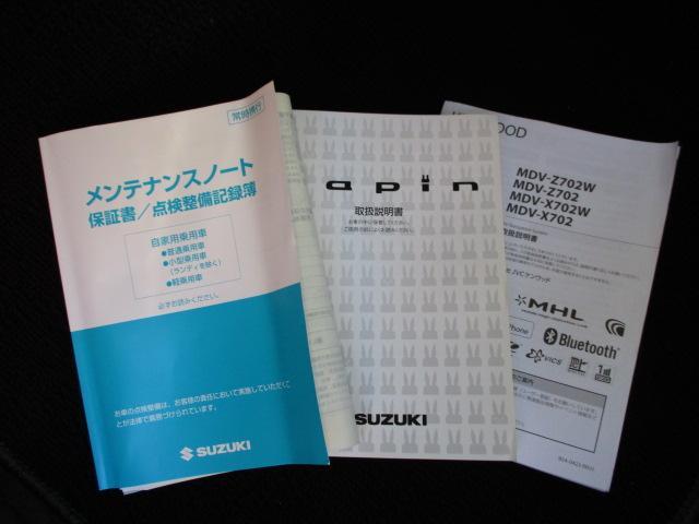 スズキ アルトラパン X DVD再生機能有メモリーナビ HID スマートキー付