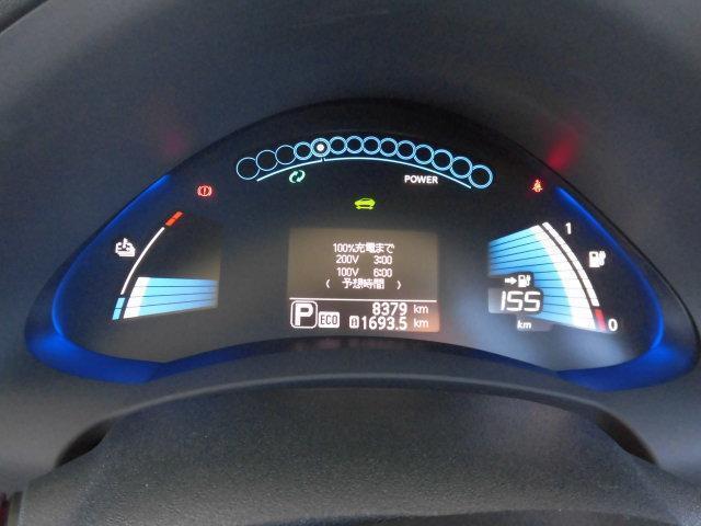 日産 リーフ X 12ヶ月走行無制限保証付 禁煙車 EV専用ナビ Bカメラ