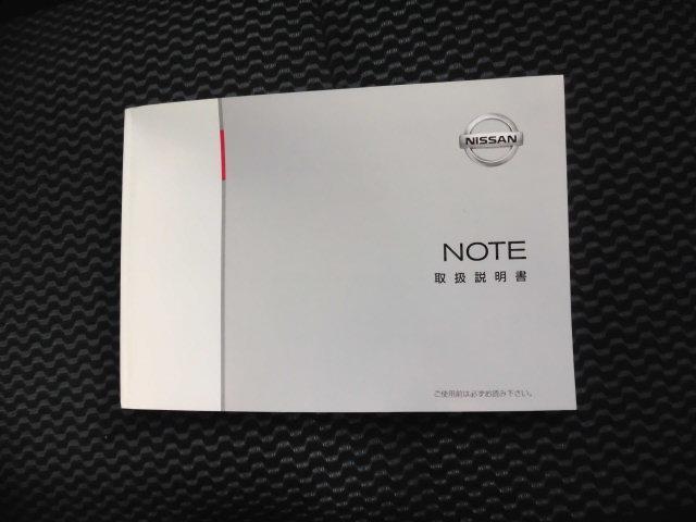 日産 ノート 12ヶ月走行無制限保証付 ナビ 純正フロアマット 記録簿