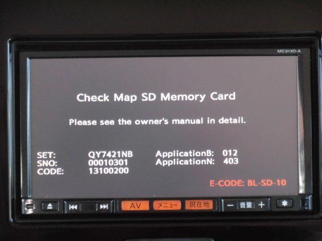 日産 モコ ドルチェX 12ヶ月走行無制限保証付き