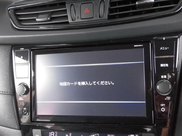 20Xi 新車保証継承(6枚目)