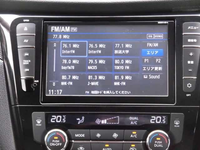 「日産」「エクストレイル」「SUV・クロカン」「愛知県」の中古車5