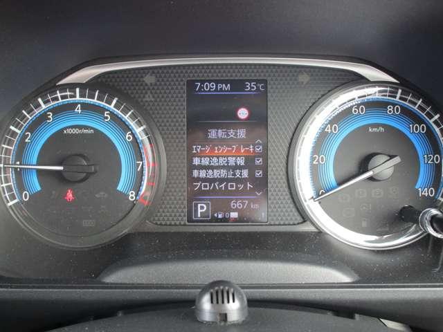 ハイウェイスター X プロパイロットエディション 両側オートスライドドア 純正9インチメモリーナビ アラウンドビューモニター SOSコール USBポート(13枚目)