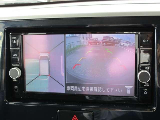 ハイウェイスター Gターボ ドラレコ ETC AVM クルコン 純正メモリーナビ 両側オートスライドドア(11枚目)